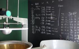 【限定1名】100kg生茶葉をあなたの好みに加工できます!工場長コース!