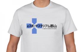 【個人の方向け】オリジナルグッズ!