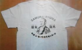 10000円コース