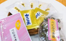 「太田さんのお茶」欲張りお試しコース