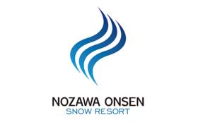 2020/21シーズン 野沢温泉スキー場リフト・ゴンドラ1日券