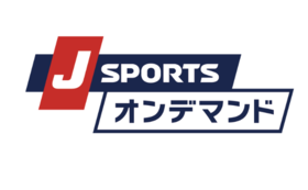 J SPORTS オンデマンド「ウィンタースポーツパック」(2020年3月末まで)視聴クーポン