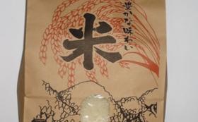 和太鼓同好会シルバーサポーターコース【島根のお米(1kg)】