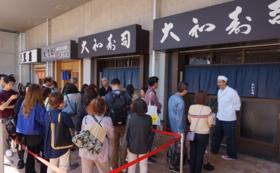 明石昇二郎と行く「豊洲市場で味わう「垂涎の握り寿司」ツアー」