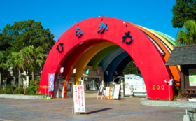 【平川動物公園全力応援コース】写真集1冊+平川動物公園にお名前記載<サポーター制度登録付き>