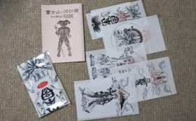 体験宿泊2泊2名様と江戸時代の護符に小冊子がセットに。