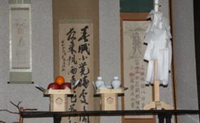 体験宿泊1泊5名様にお祓い付き。江戸時代の護符に小冊子がセットに。