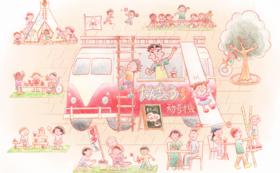 プレイバス1日召喚券×2枚~全国津々浦々どこへでも行きます!~