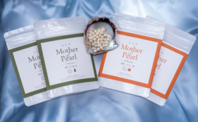 パールエステ&真珠風呂!成果品「真珠のまち宇和島のパールエステセット」2セット+お風呂癒やし袋2種20セット