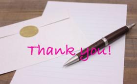 【遠方の方向け】 ご支援への感謝の気持ちを込めてお礼のメッセージを送ります