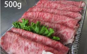 【先着10名様限定】国産黒毛和牛ロースすき焼き用 500g +(B)