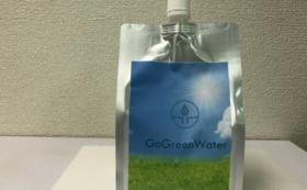 【グッズコース】GoGreenWatar酵素水