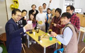 Tsukuba Place Labイベント貸切4時間+報告書