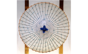 【長良川流域の手仕事が繋いだ1点もの】藍染め蛇の目傘