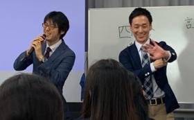 【法人・個人事業主向け】タクヤ先生&櫻井大典先生とコラボレーション企画権利