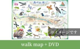 ウォークマップ & DVDコース