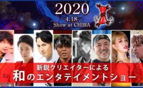 リターン(30,000円-Bコース)