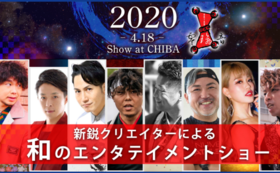 リターン(100,000円コース)