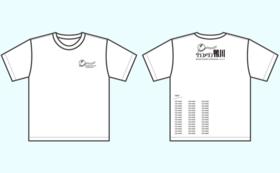 グランメゾン★鴨川Tシャツ