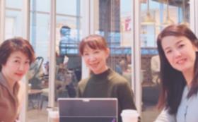 女性のヘルスリテラシー応援コース【松】
