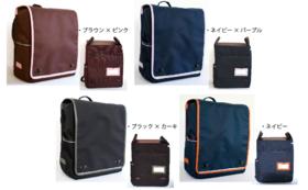 【READYFOR限定価格】ことゆくラック L 25520円