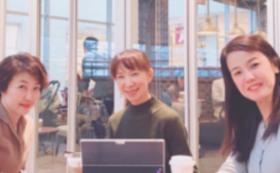 女性のヘルスリテラシー応援コース【竹】