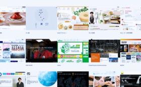 【法人向け】WEBサイト作成コース