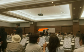 【法人向け】ネット集客コンサルティングコース
