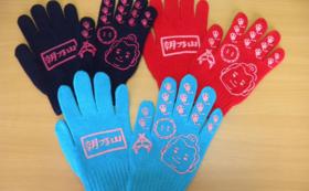 【くろべの太陽を応援グッズ】朝乃山関公式優勝祈願手袋