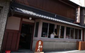 【京ふとん 北川商店】2組限定!プレミアム工房見学