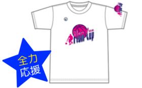 【Plum Cup全力応援グッズ】オリジナルTシャツ & お礼状 & お名前掲載