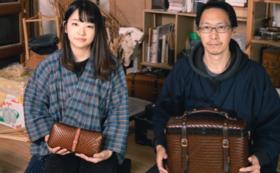 【竹工房 喜節】竹工芸のかご編み体験 4月8日(水)15:00〜