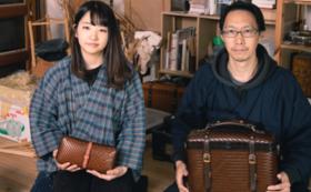 【竹工房 喜節】竹工芸のかご編み体験 4月17日(金)15:00〜