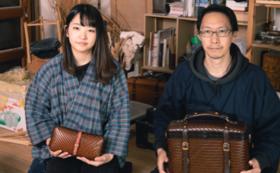 【竹工房 喜節】竹工芸のかご編み体験 4月18日(土)15:00〜