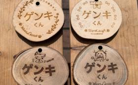 応援+オリジナル木製ネームプレートお届けコース