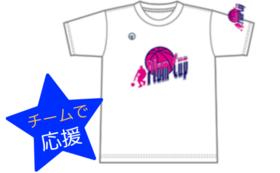 【チームで応援!】オリジナルTシャツ×5 & お礼状 & お名前掲載