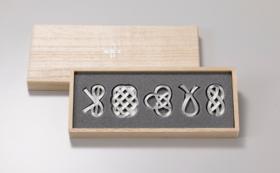 能作 箸置 - 結び (5ヶ入)