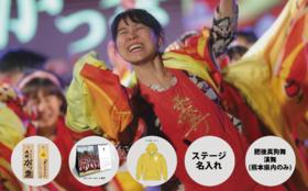 【グッズで応援】九州がっ祭オリジナル卓上カレンダー&パーカー
