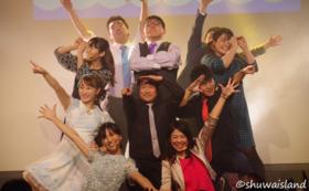 舞台登壇権+メンバー全員との写真撮影権