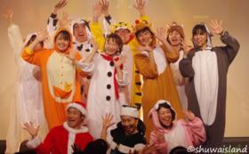 SPK30きいろぐみ30周年記念手話ライブ記念アルバム