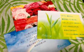 ▶︎癒しのポストカード3枚組