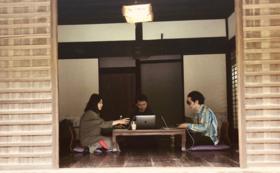 【法人向け】「日帰り里山ワーケーション開催」コース(個人もOK)