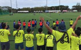 日本リーグ参戦を一緒に応援!家族みんなでクラブを応援できる「メトログッズ」