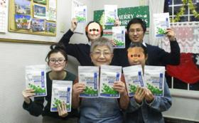【100%無農薬】モリンガパウダー100g 2袋セット
