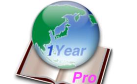 DictJuggler.net Proバージョンの利用権(1年間)