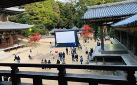 特別野外上映(500名以上)&監督橋本昌彦氏によるコンサート(60分)開催して応援!