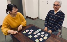 トーキングマット入門パック(日本語版)【先着50名】