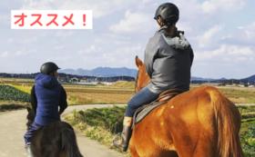 【さらにお得!】トレッキング券(世界遺産コース)×4 (マクラメなし)