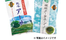 【グッズコース】北中城村特産品詰め合わせセット(小)をお届け!
