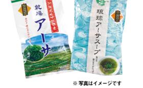 【グッズコース】北中城村特産品詰め合わせセット(スペシャル)をお届け!